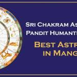Pandit Hanumantha Maharaj Profile Picture