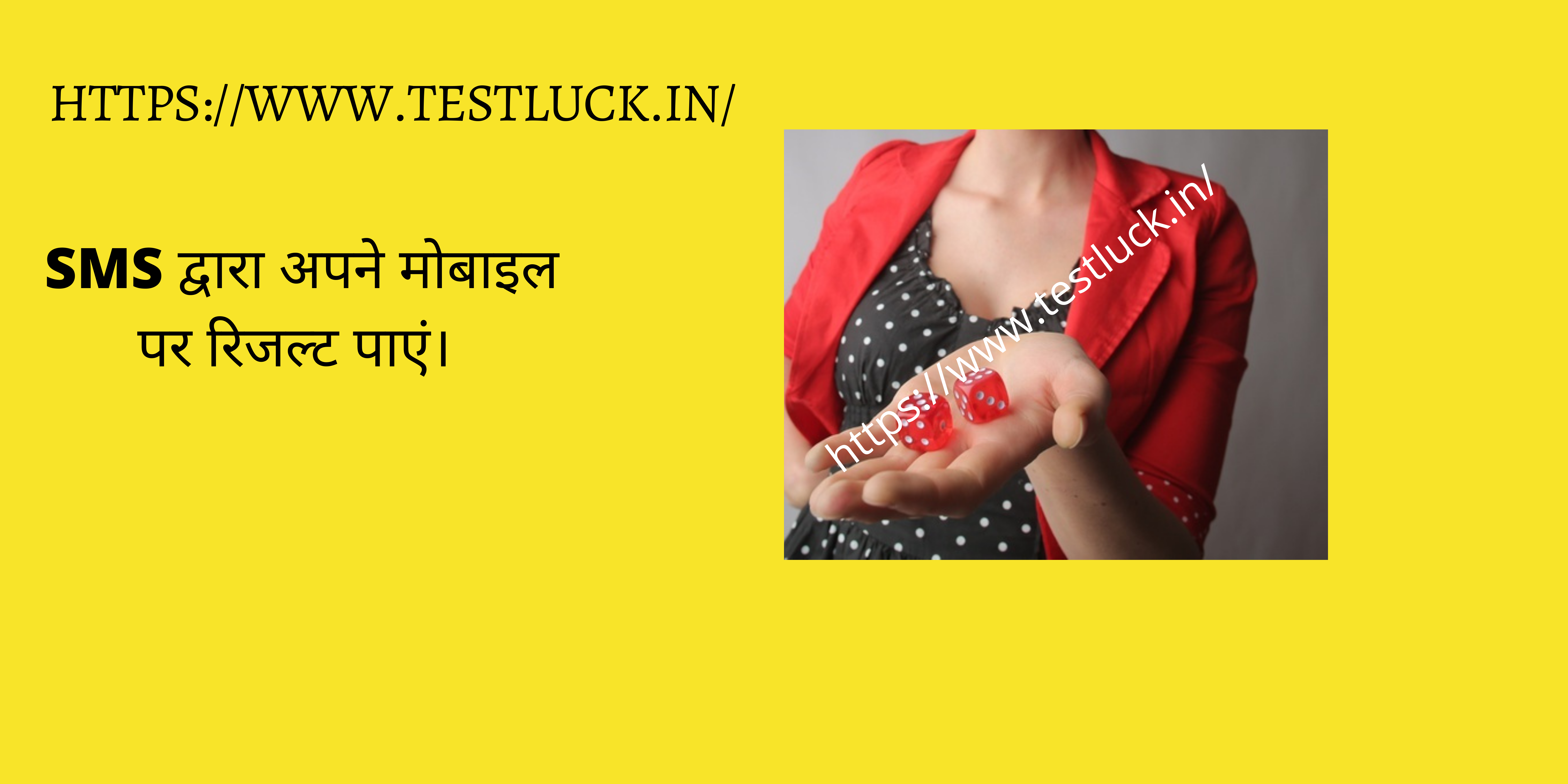 Test Luck Cover Image